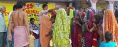 Health Camp 10 July 2011